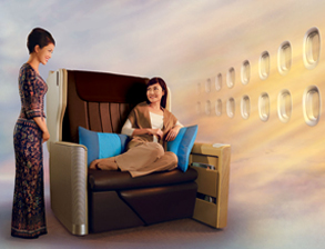 Singapore Airlines New Business Class