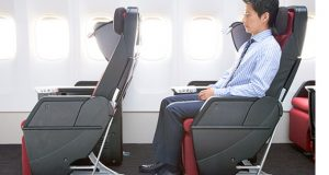 Premium Economy Class Tickets to Europe with Japan Airlines