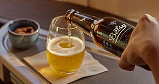 Cathay Pacific Business Class Alcoholic Beverages