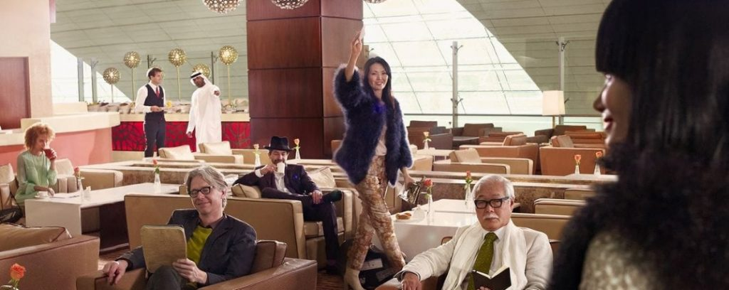 Emirates First & Business Class Lounge