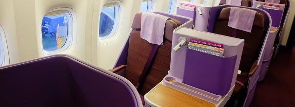 Thai Airways Business Class Royal Silk